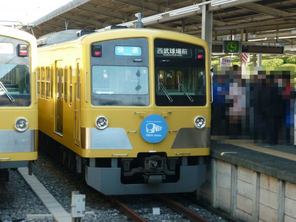 西武1309F 快速西武球場前行き1 2012-12-09