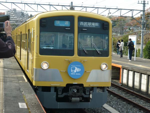 西武1309F 快速西武球場前行き2 2012-12-09