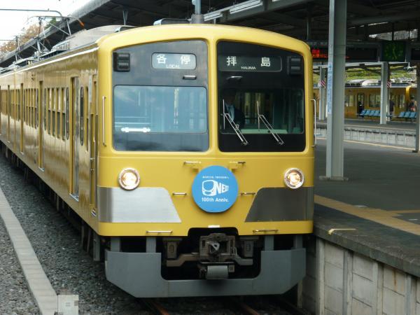 西武1309F 各停拝島行き 2012-12-09