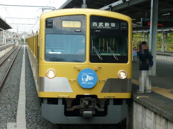 西武1309F 通勤急行西武新宿行き 2012-12-09