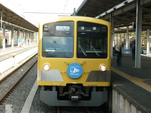 西武1309F 通勤準急清瀬行き 2012-12-09