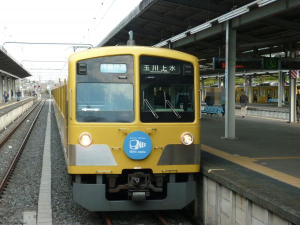 西武1309F 拝島快速玉川上水行き 2012-12-09