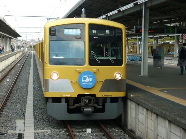 西武1309F 拝島快速拝島行き 2012-12-09