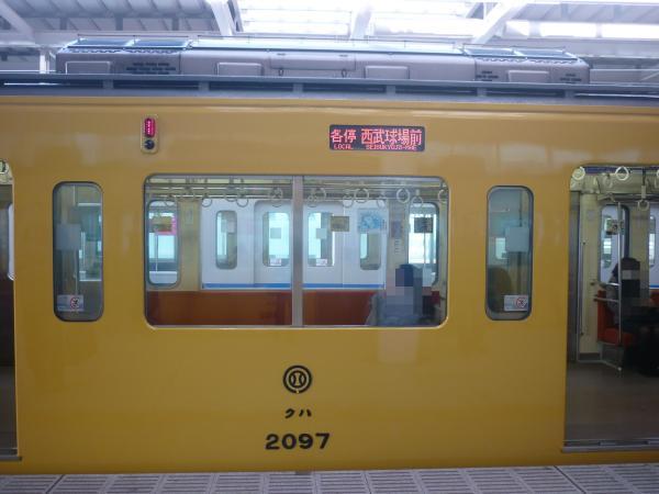 西武2097F 各停西武球場前行き 側面写真 2013-01-13