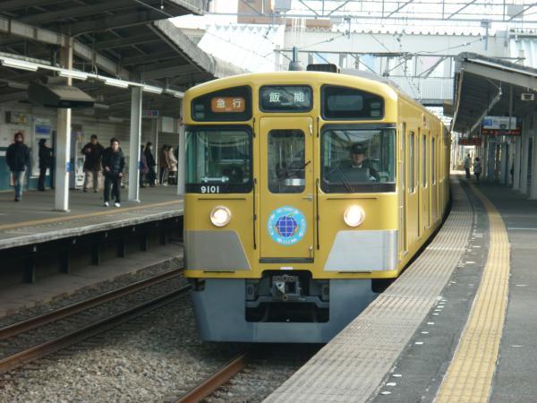西武9101F 急行飯能行き 2013-01-26