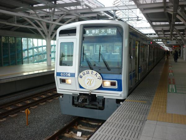 西武6156F 各停新木場行き 2013-01-26