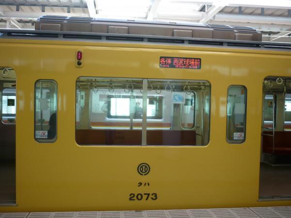 西武2073F 各停西武球場前行き 側面写真 2013-02-03