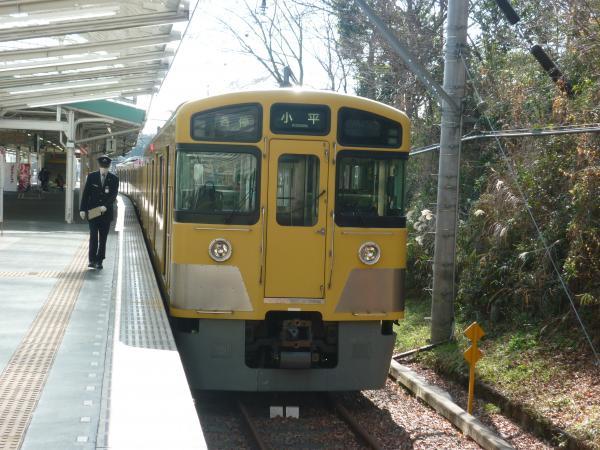 西武2541F 各停小平行き 2013-02-03