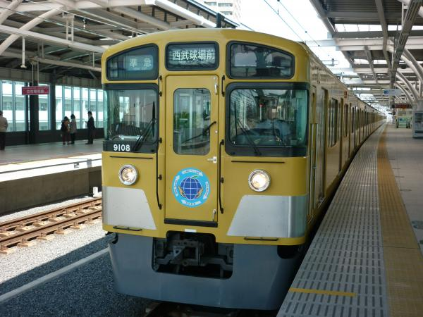 西武9108F 準急西武球場前行き7 2013-04-27