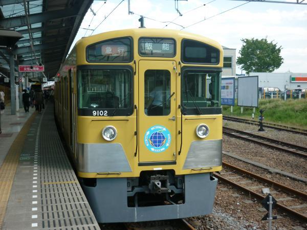 西武9102F 急行飯能行き4 2013-04-27
