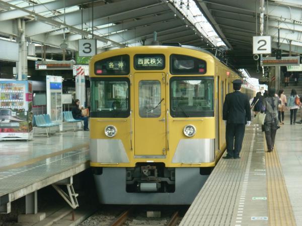 西武2063F 各停西武秩父行き 2013-04-27