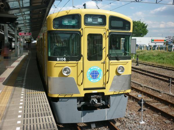 西武9106F 準急飯能行き4 2013-04-27