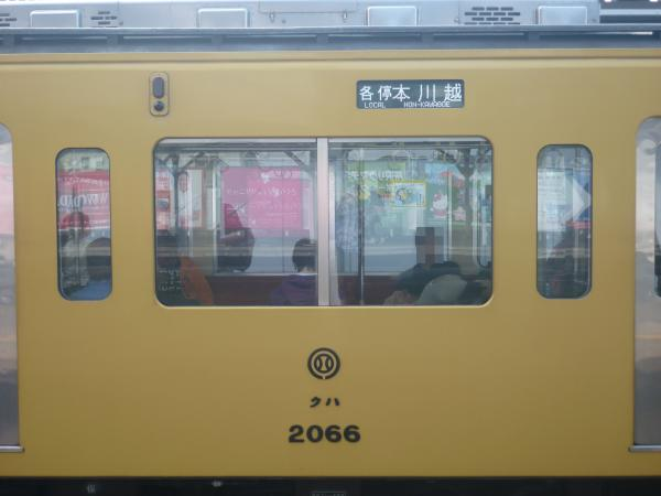 西武2065F 各停本川越行き 側面写真 2013-04-27