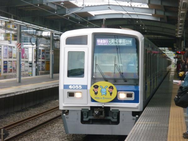 西武6155F 快速急行元町・中華街行き 2013-04-27