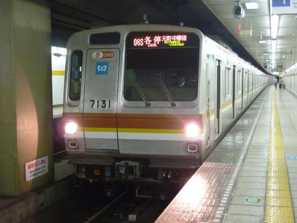 メトロ7131F 各停元町・中華街行き 2013-04-27