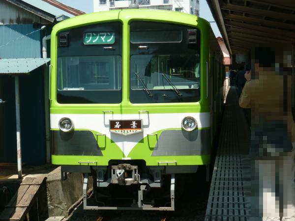 2013-04-28 流鉄5004F 若葉1