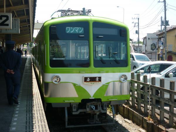 2013-04-28 流鉄5004F 若葉2