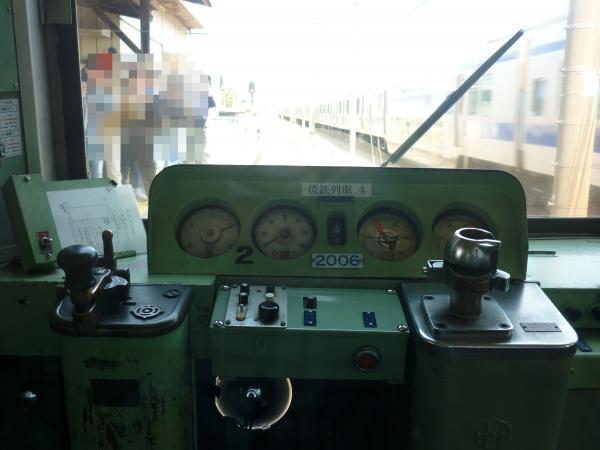 2013-04-28 流鉄2000形 クモハ2006 運転台