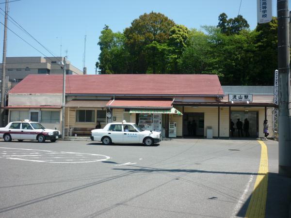 2013-04-28 流鉄流山駅