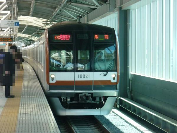 2013-05-02 メトロ10121F 快速急行飯能行き