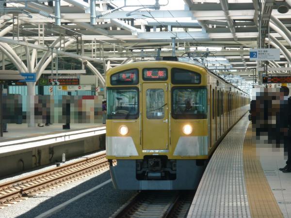 2013-05-02 西武2083F 各停飯能行き