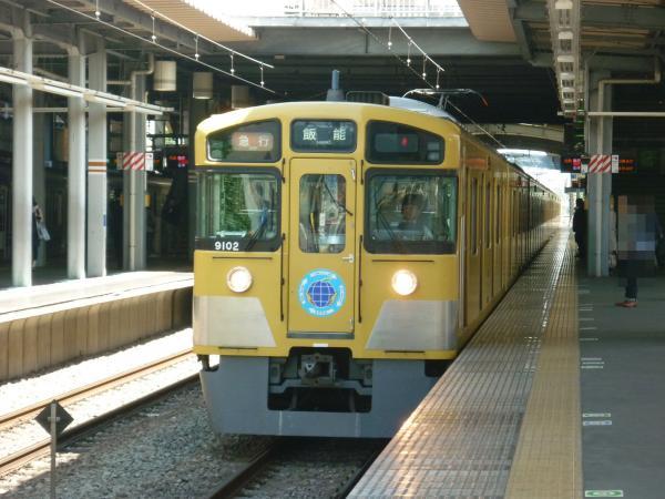 2013-05-02 西武9102F 急行飯能行き1