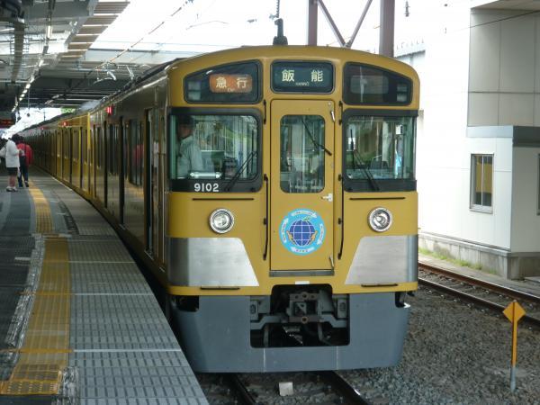2013-05-02 西武9102F 急行飯能行き2