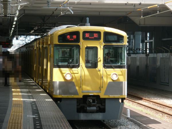 2013-05-02 西武2097F 各停飯能行き1