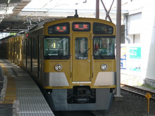 2013-05-02 西武2097F 各停飯能行き2