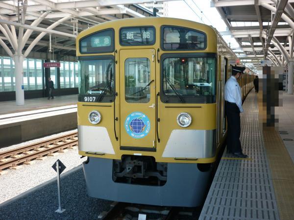2013-05-02 西武9107F 準急飯能行き1