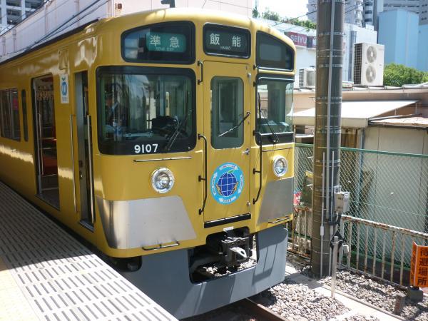 2013-05-02 西武9107F 準急飯能行き2