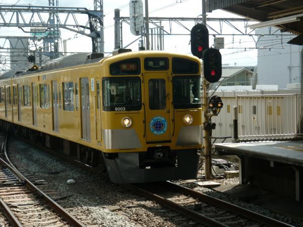 2013-05-02 西武9103F 急行池袋行き1