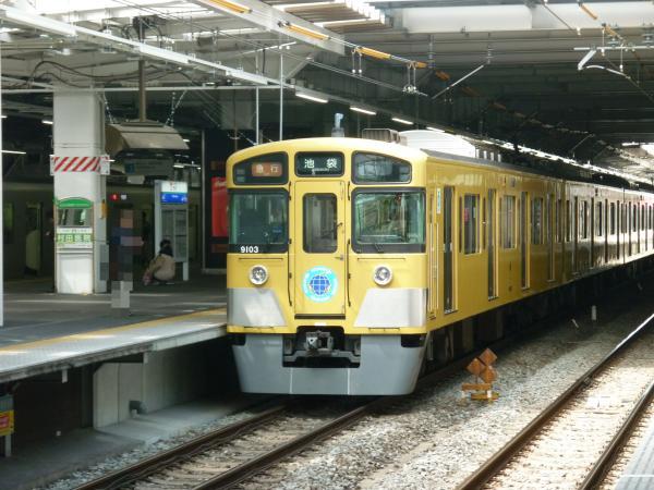 2013-05-02 西武9103F 急行池袋行き2