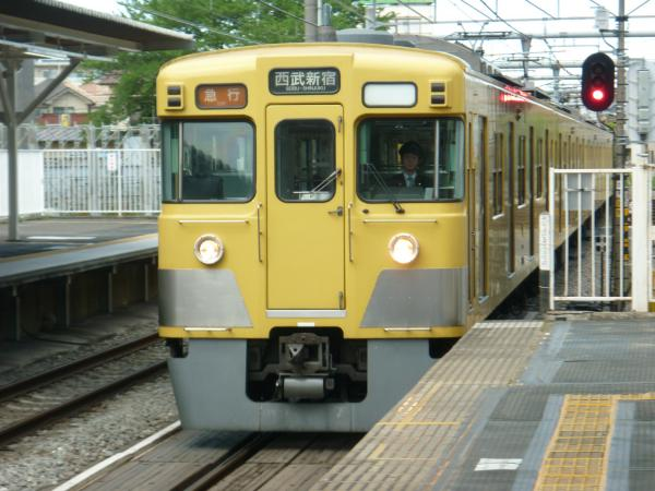 2013-05-02 西武2015F+2537F 急行西武新宿行き