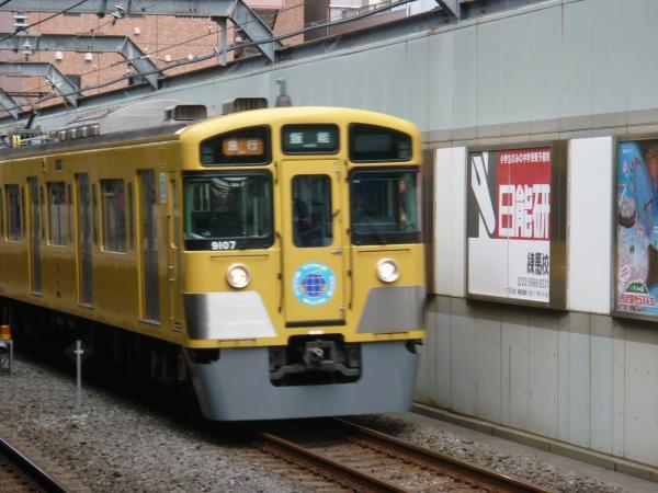 2013-05-02 西武9107F 急行飯能行き1