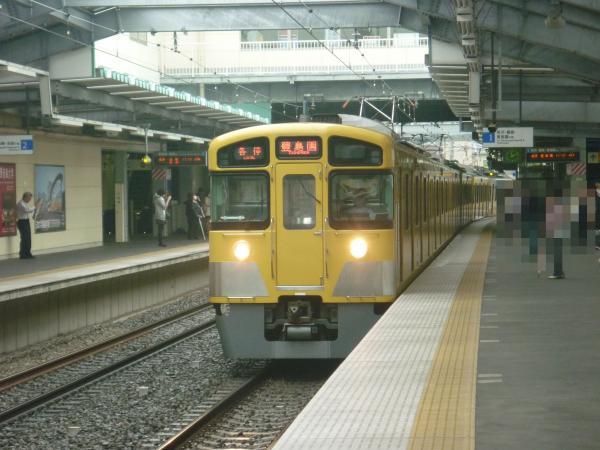 2013-05-11 西武2083F 各停豊島園行き