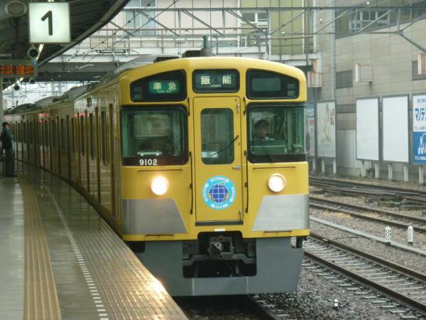 2013-05-11 西武9102F 準急飯能行き