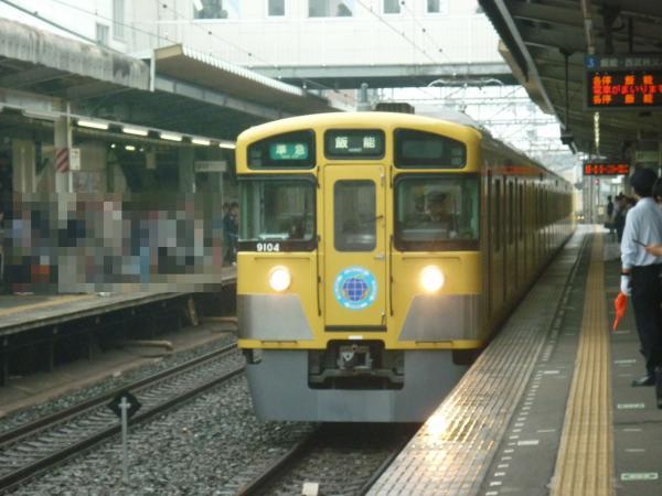 2013-05-11 西武9104F 準急飯能行き1
