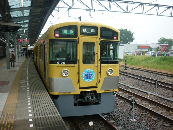2013-05-11 西武9104F 準急飯能行き2