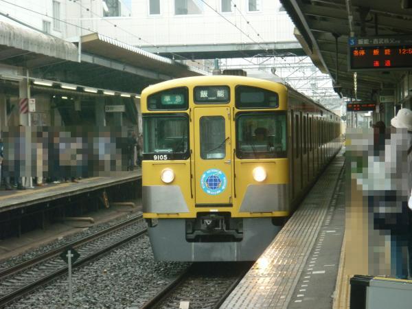 2013-05-11 西武9105F 準急飯能行き