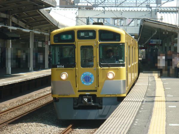 2013-05-12 西武9104F 準急飯能行き1