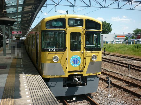 2013-05-12 西武9104F 準急飯能行き2