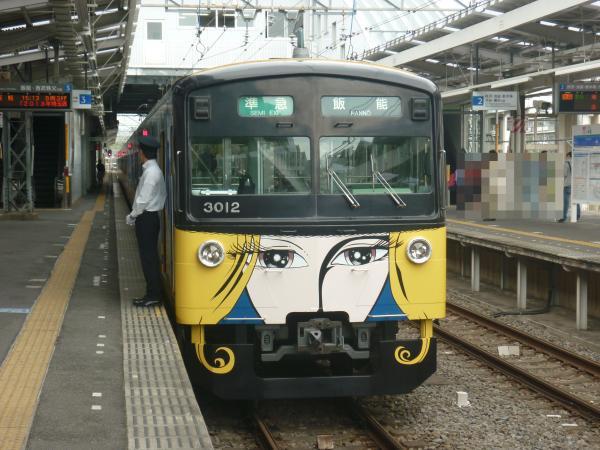 2013-05-19 西武3011F 準急飯能行き2
