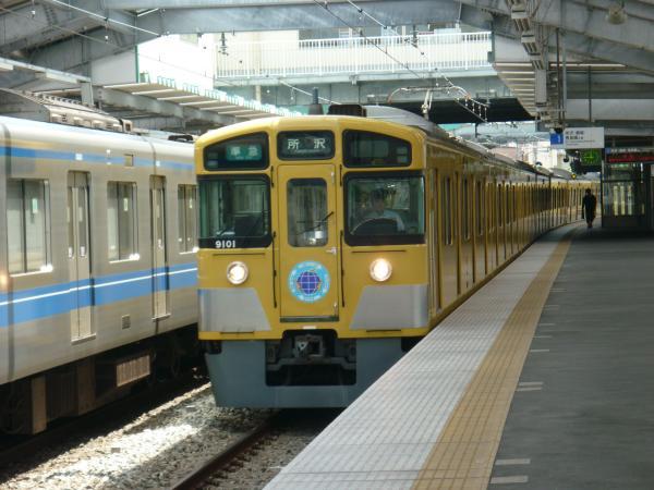 2013-05-19 西武9101F 準急所沢行き