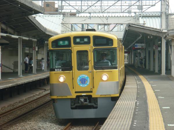 2013-05-19 西武9104F 準急飯能行き