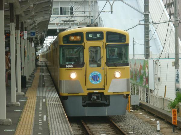 2013-05-19 西武9106F 急行飯能行き1