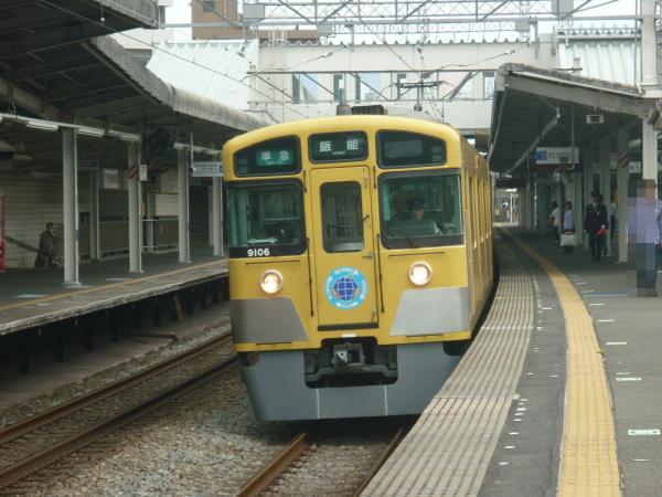 2013-05-19 西武9106F 準急飯能行き1