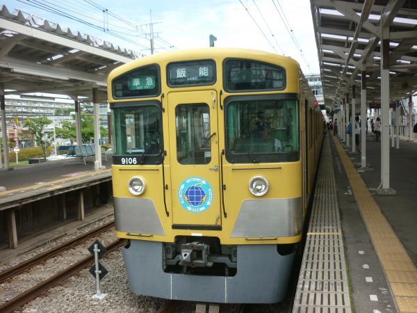2013-05-19 西武9106F 準急飯能行き2
