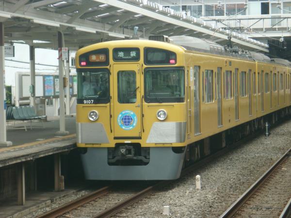 2013-05-19 西武9107F 急行池袋行き