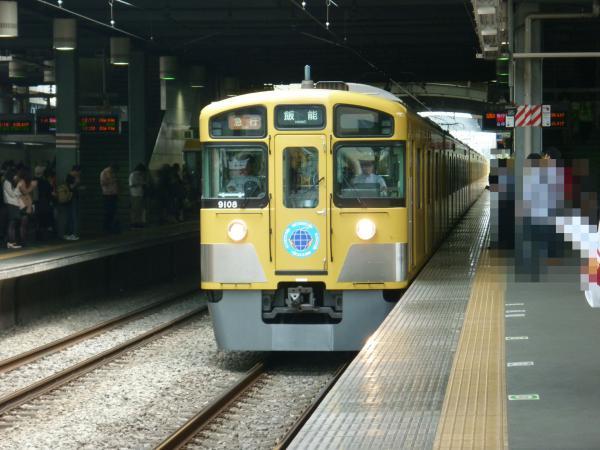 2013-05-19 西武9108F 急行飯能行き